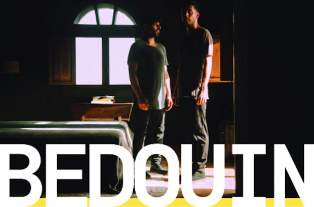 Bedouin #1 Breakthrough DJs of 2017 On Mixmag